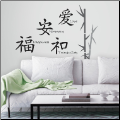 Love Harmony Tranquility Wall Decals
